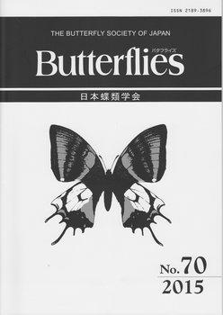Cover No.70.jpg