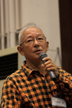 Mr. Koiwaya.JPG
