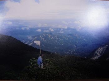 Mt. Gantung summit.jpg