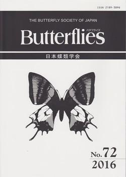 No.72 cover.jpg