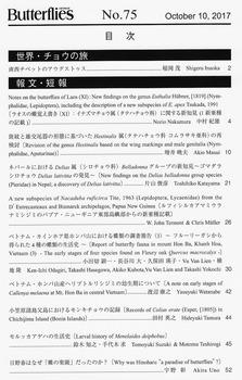 No.75 Index.jpg