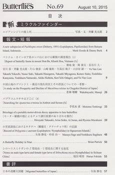 contents no.69.jpg