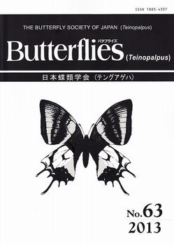 cover No.63.jpg