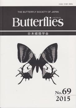 cover no.69.jpg