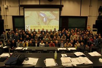 2016annual meeting.jpg