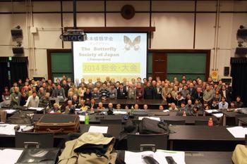 BSJ Annual Meeting 2014.JPG