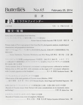 Index No.65.jpg