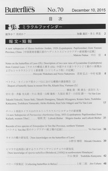 Index No.70.jpg