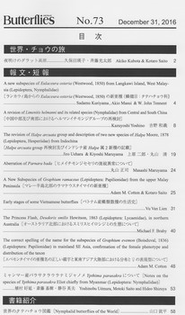 Index No.73.jpg