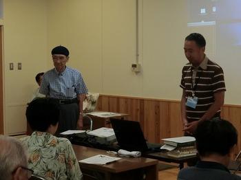 Mr. Takahashi.jpg