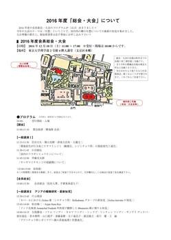 TAIKAI Program-1.jpg