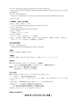 TAIKAI Program-2.jpg