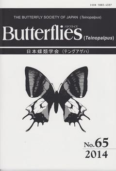 cover No.65.jpg