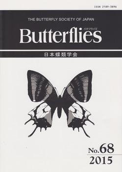 cover No.68.jpg