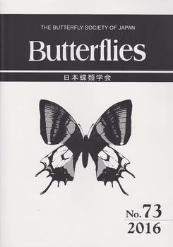 cover No.73.jpg